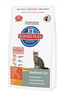 Hill´s Feline Dry Adult Young Sterilized Chicken1,5kg